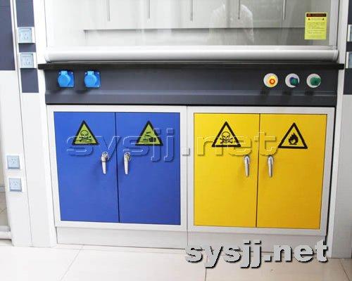 实验室家具提供生产化学品安全柜厂家