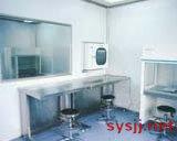 卫生微生物实验室