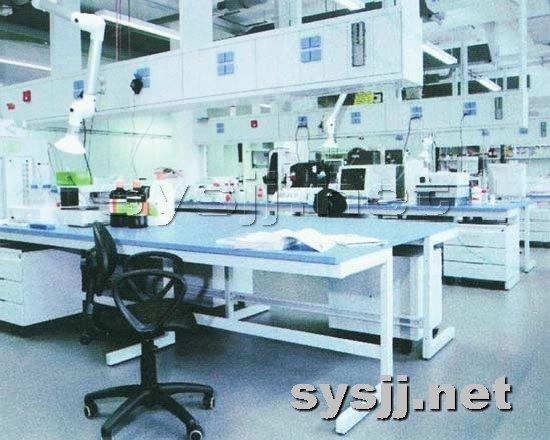 实验室家具提供生产核电站实验室厂家