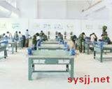 职业技术学院实验室
